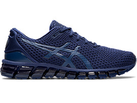 Right side view of GEL-QUANTUM 360 KNIT 2, INDIGO BLUE/INDIGO BLUE