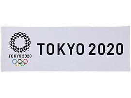 スポーツタオル(東京2020オリンピックエンブレム)