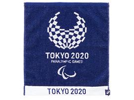 ジャカードハンドタオル(東京2020パラリンピックエンブレム)