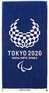 ジャカードバスタオル(東京2020パラリンピックエンブレム)