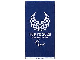 Front Top view of ジャカードバスタオル(東京2020パラリンピックエンブレム), EMネイビー