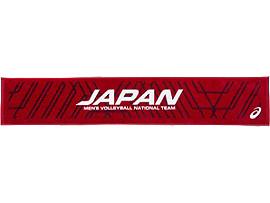 全日本男子応援タオル