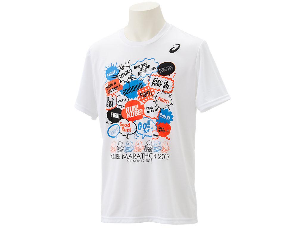神戸マラソン2017Tシャツ:ホワイトB