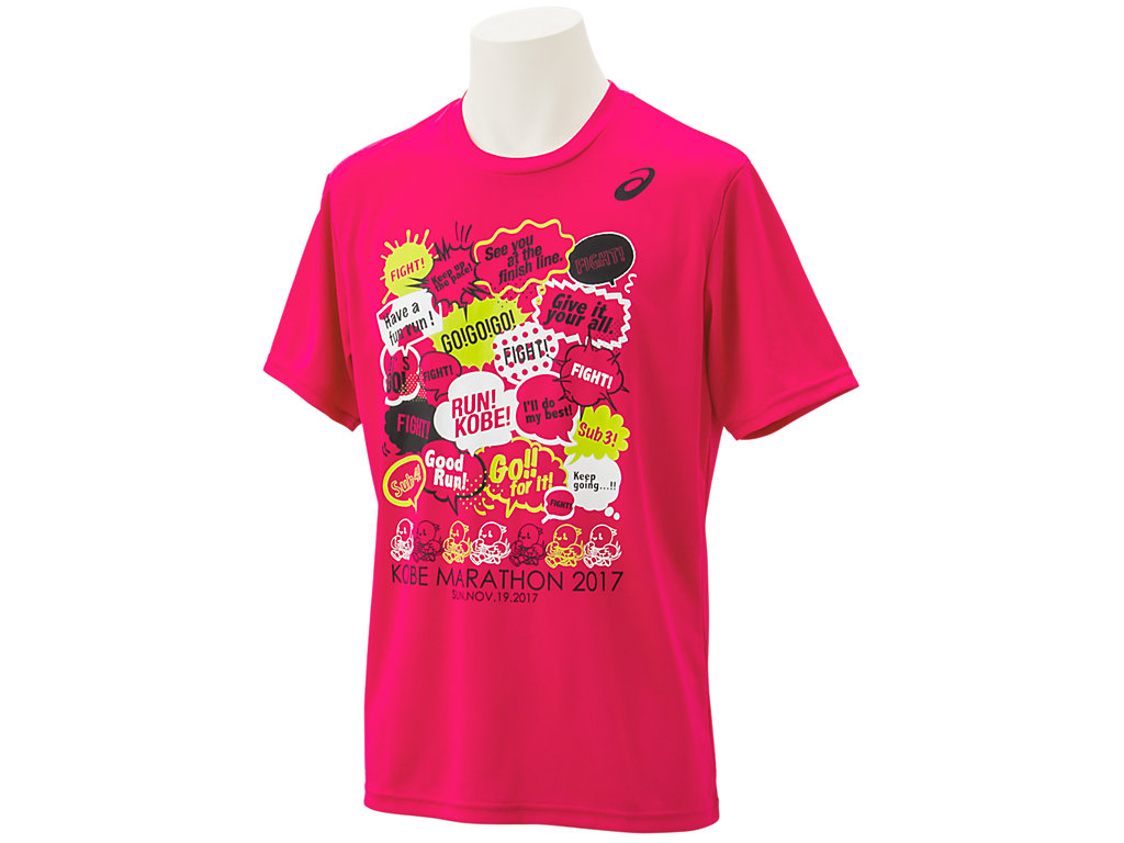 神戸マラソン2017Tシャツ:コスモピンクB