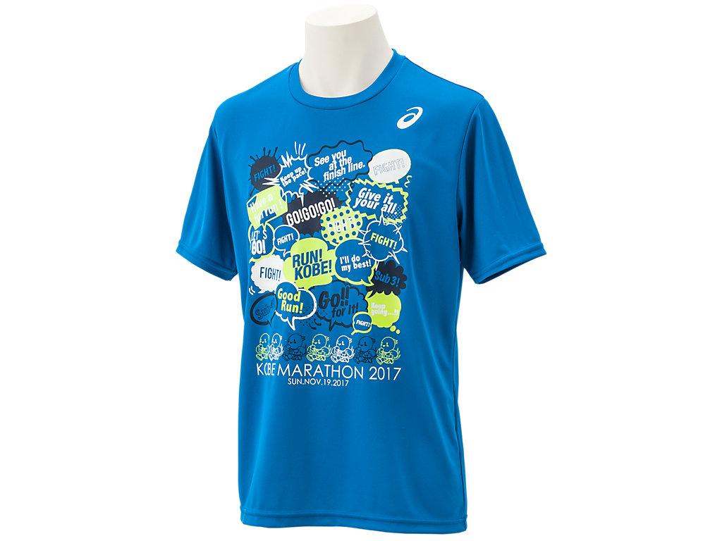神戸マラソン2017Tシャツ:ディレクトワールブルーB