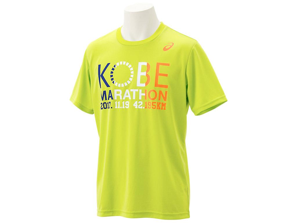 神戸マラソン2017Tシャツ:エナジーグリーンE